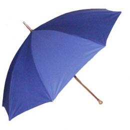 Repair - Umbrella Repairer
